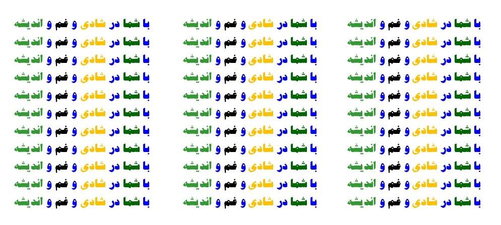 دفاتر ملا | وبسایت اصلی بخش فارسی ey-khoda.ir  ای خدا